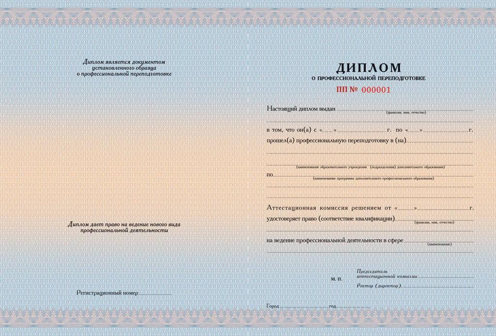 http://mtips.ru/images/upload/IMG_4849-10-11-18-03-44.jpg